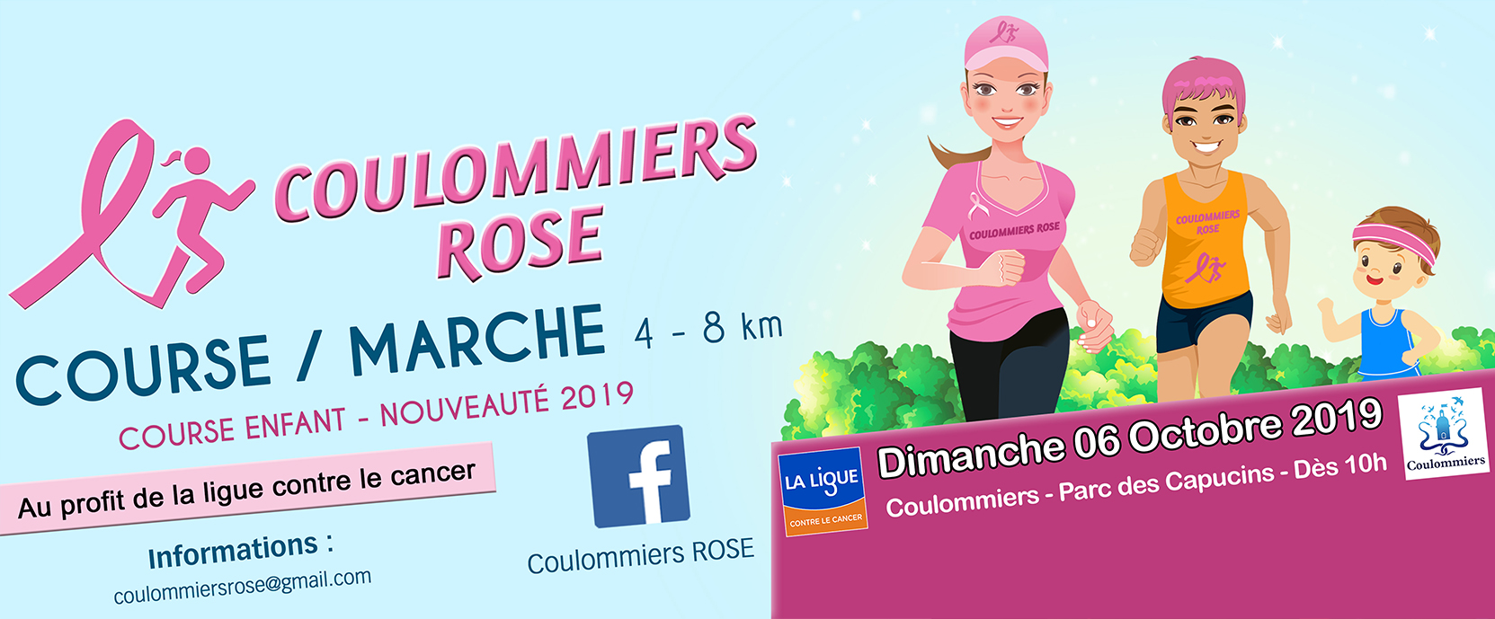 coulommiers_rose_2019_slider_1